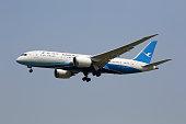Xiamen Air Boeing 787-8 Dreamliner airplane Beijing airport