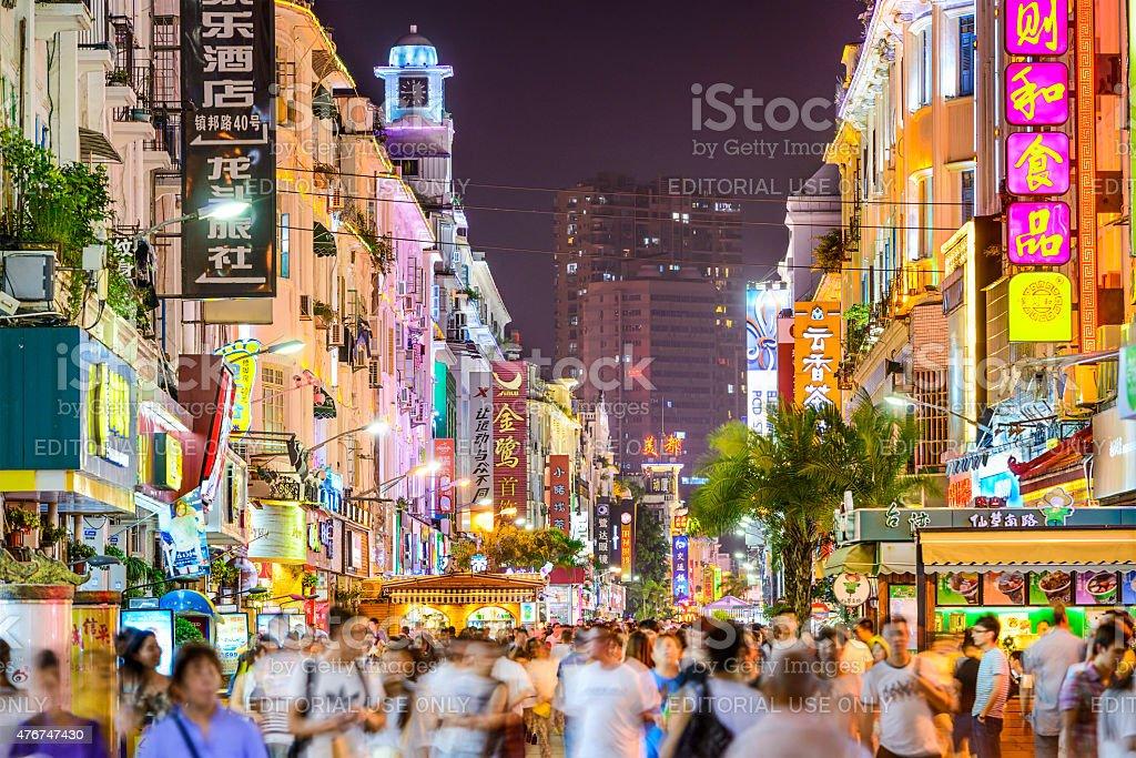 Xiamen, China Pedestrian Road stock photo