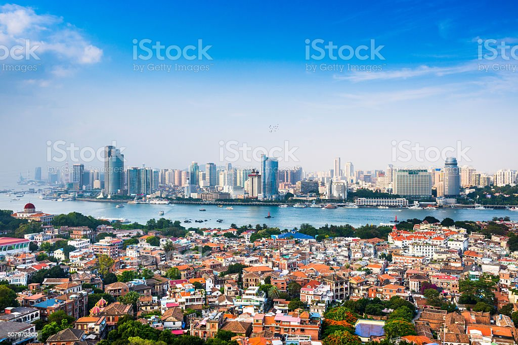 Xiamen, China Skyline stock photo