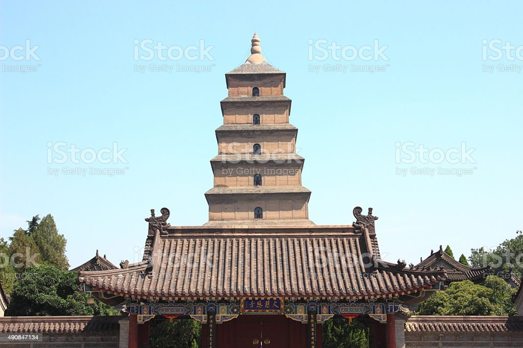 Xi'an big wild goose pagoda stock photo