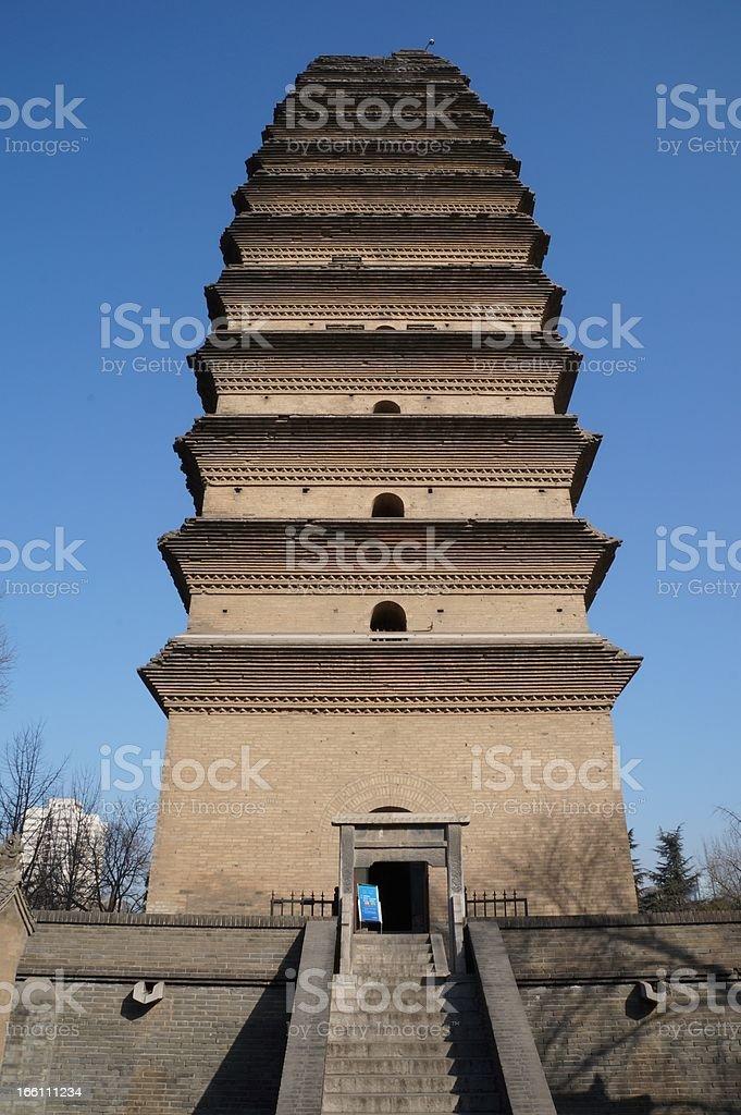 Xian China small wild goose pagoda royalty-free stock photo