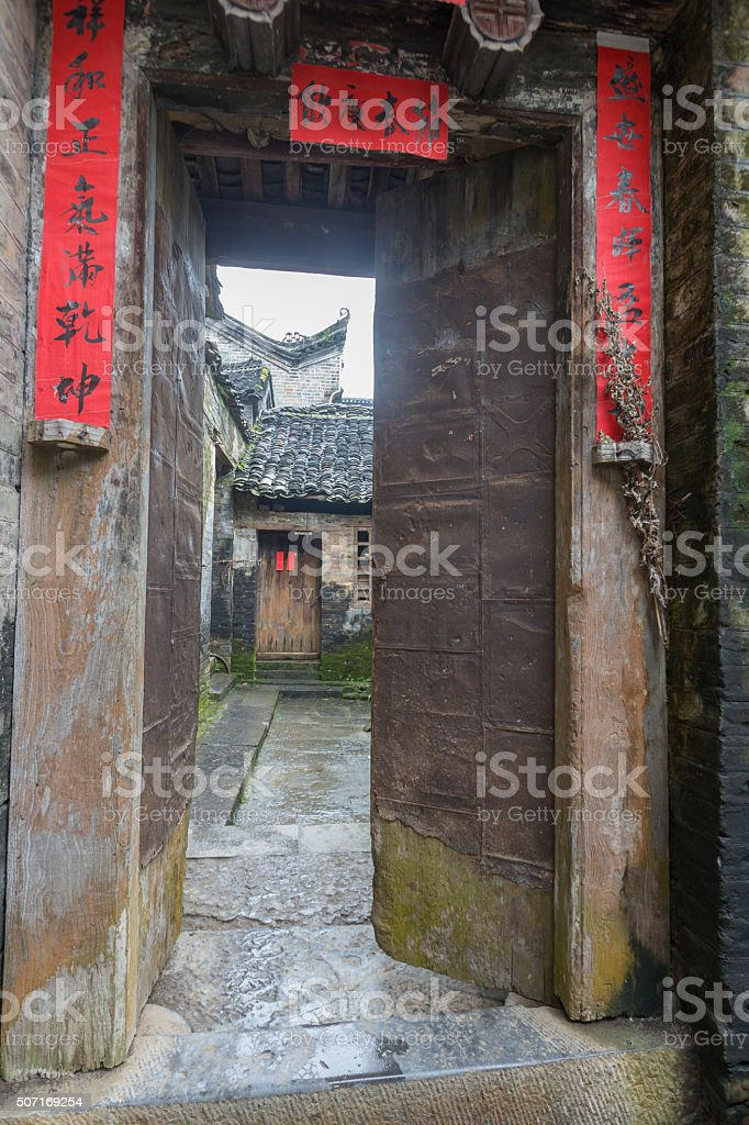 Xingping Fishing Village in China stock photo