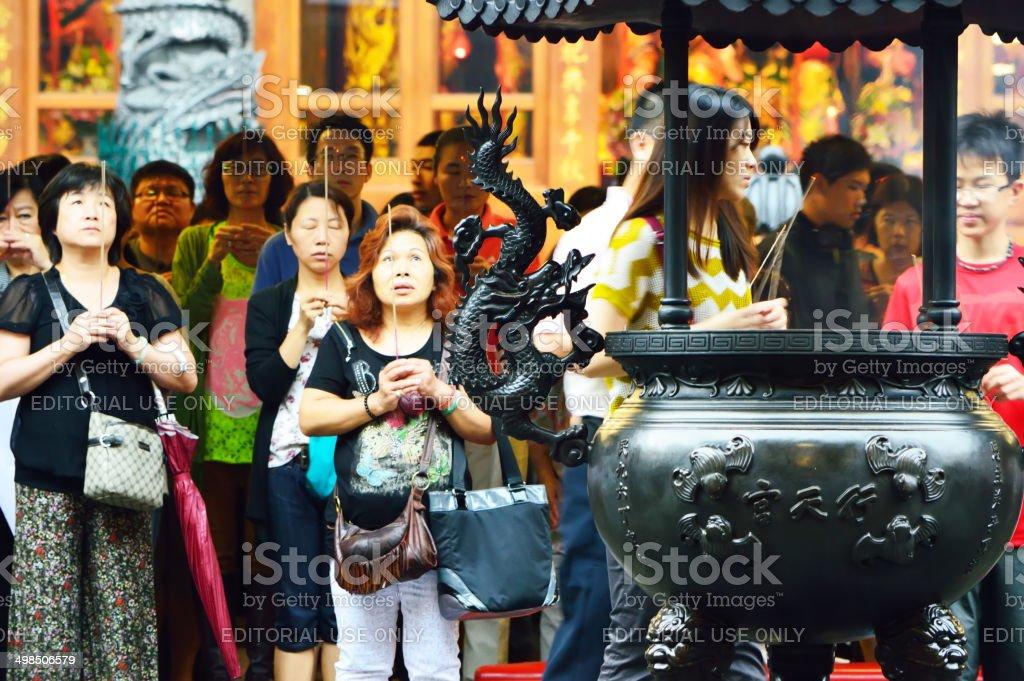 Xingtian Temple in Taipei, Taiwan stock photo