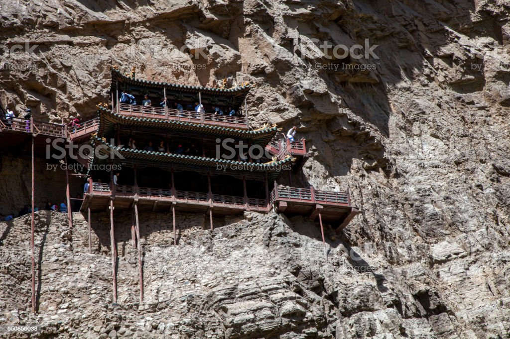 xuan kong monastery in Shanxi province,China stock photo