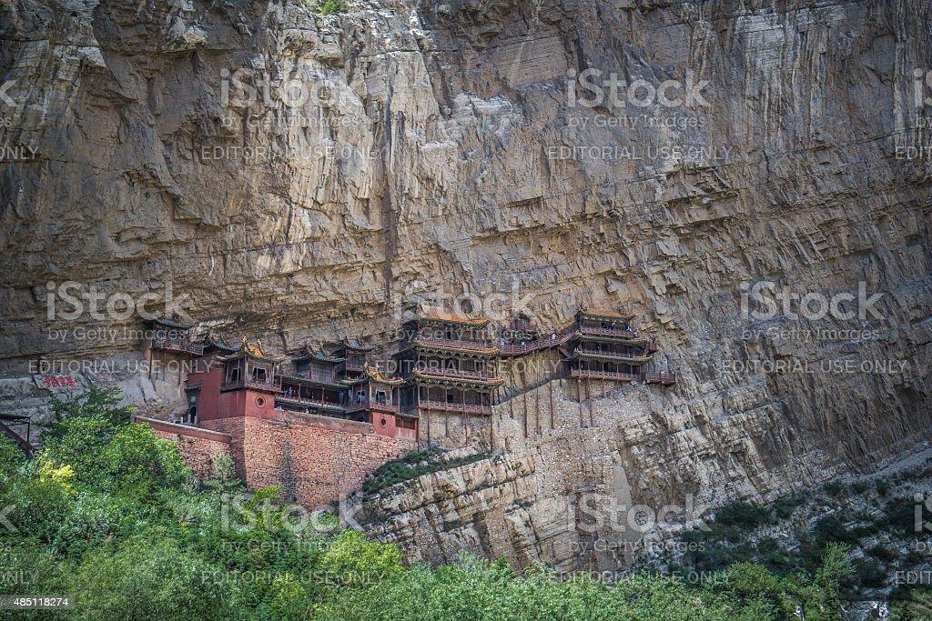 Xuankongai stock photo