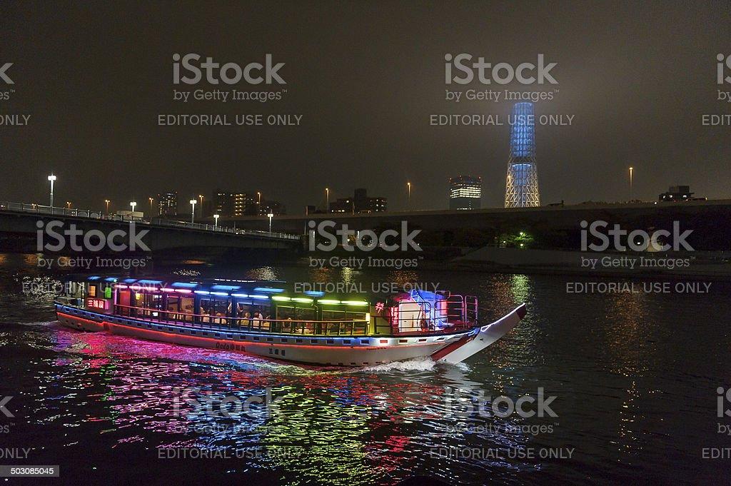Yakata boat royalty-free stock photo