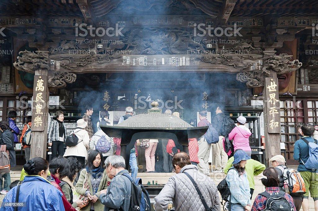 Yakuoin Temple on Mount Takao stock photo