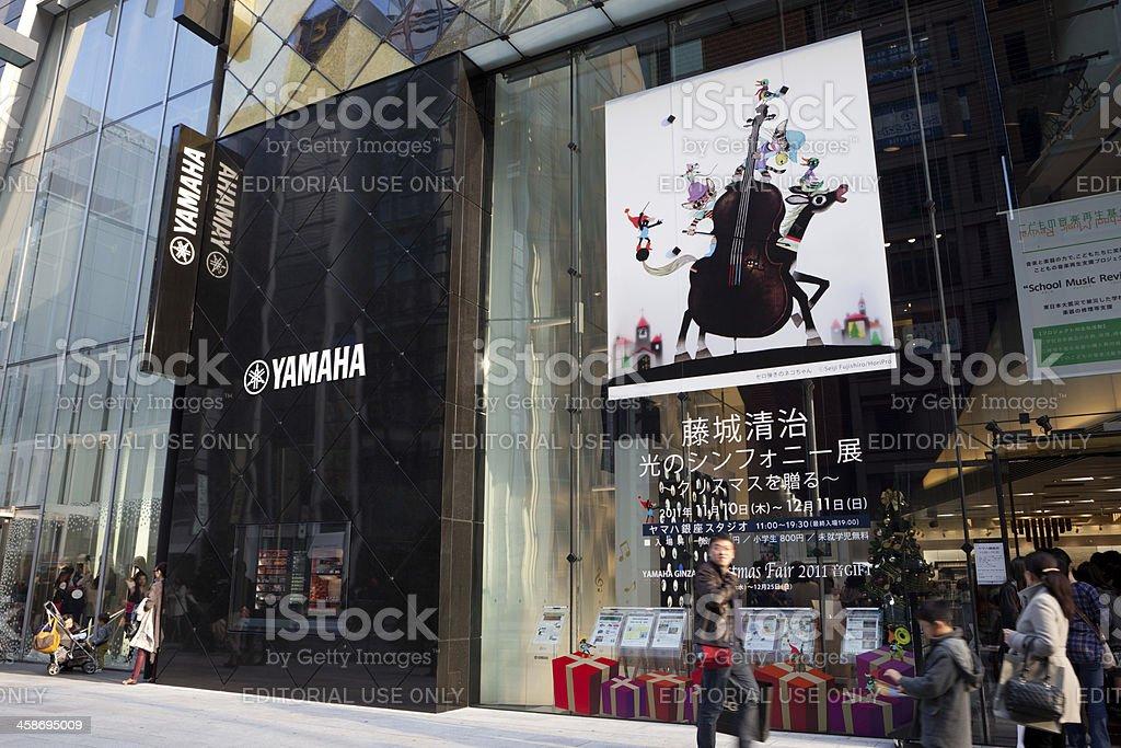 Yamaha in Tokyo, Japan royalty-free stock photo