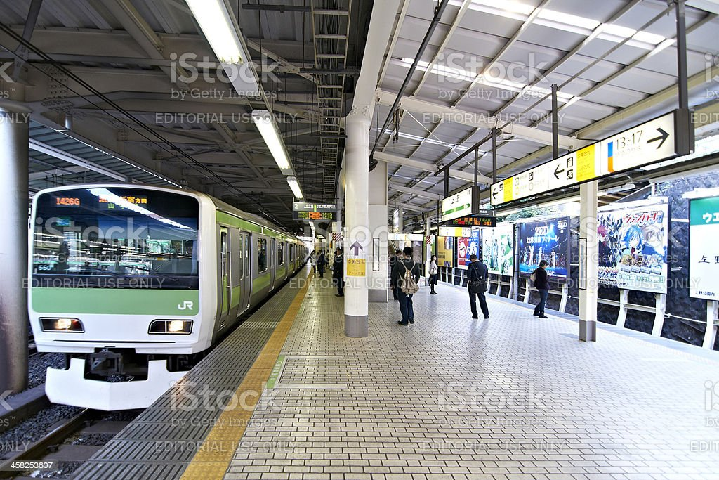 Yamanote Line royalty-free stock photo