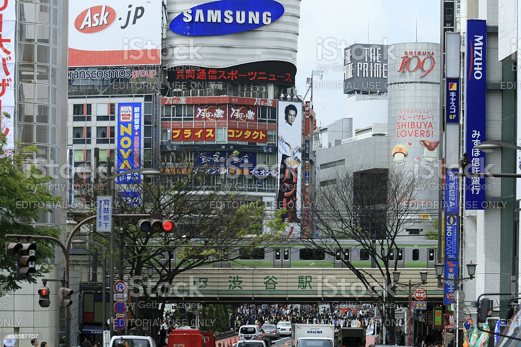 Yamanote, Shibuya, a heart of Tokyo's shopping and entertainment stock photo