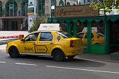 Yandex taxi near the restaurant 'Resort' in Sochi