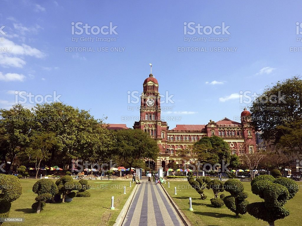 Yangon High Court building, Myanmar stock photo