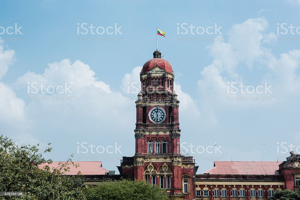 Yangon High Court Building stock photo