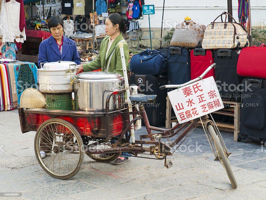 Yangshou street vendor, China royalty-free stock photo