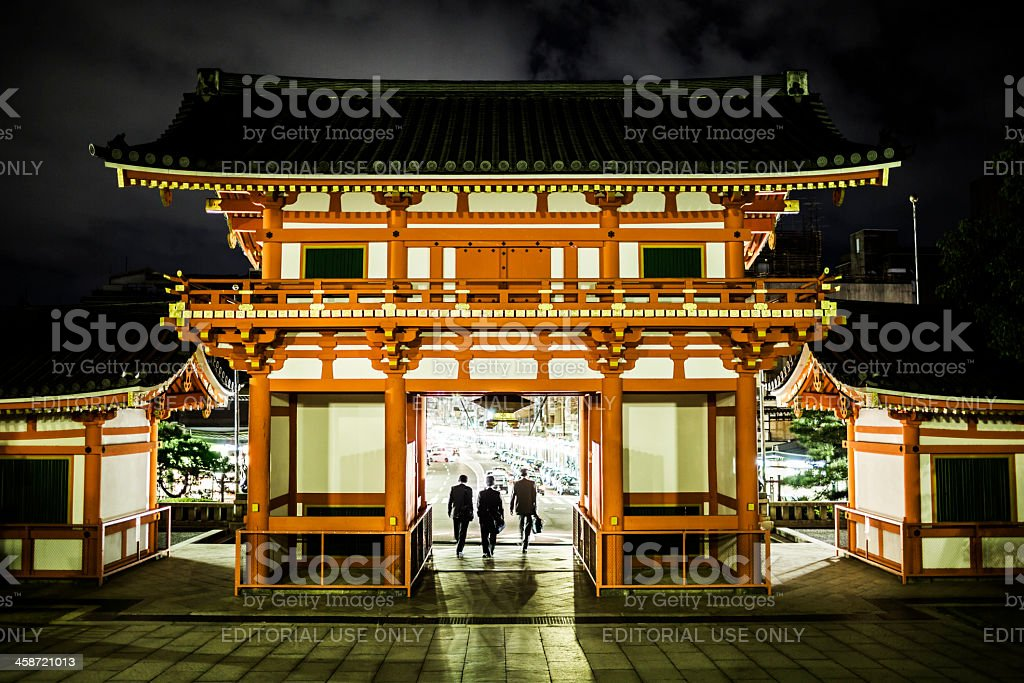 Yasaka Shinto shrine at night Kyoto Japan stock photo