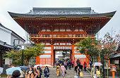 Yasaka Shrine in Kyoto, Japan