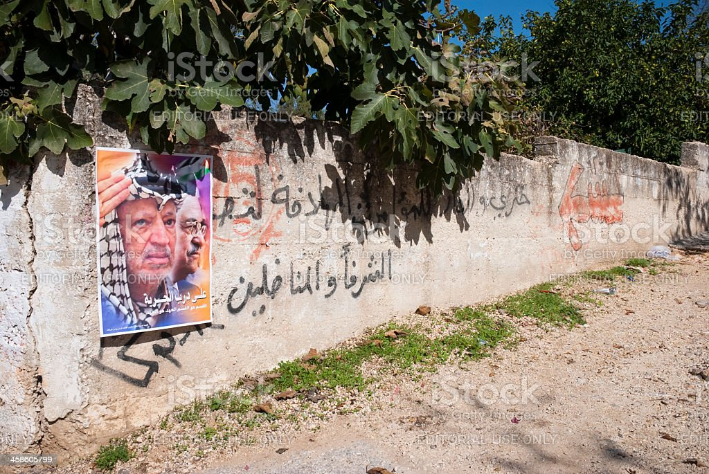 Yasser Arafat poster in West Bank village of Aboud stock photo