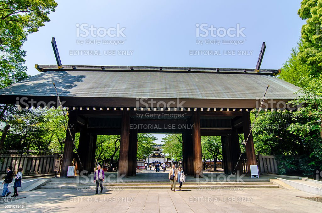 Yasukuni shrine - Tokyo, Japan royalty-free stock photo