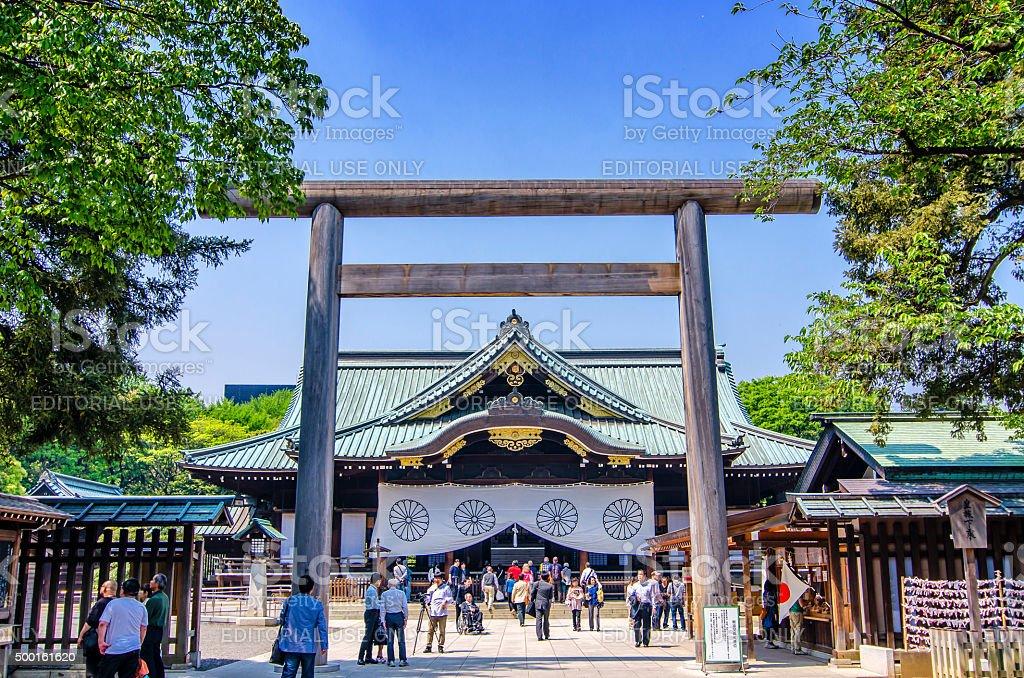 Yasukuni shrine - Tokyo, Japan royalty-free stock photo
