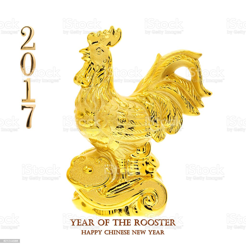 year 2017 of the rooster,gold rooster. stock photo