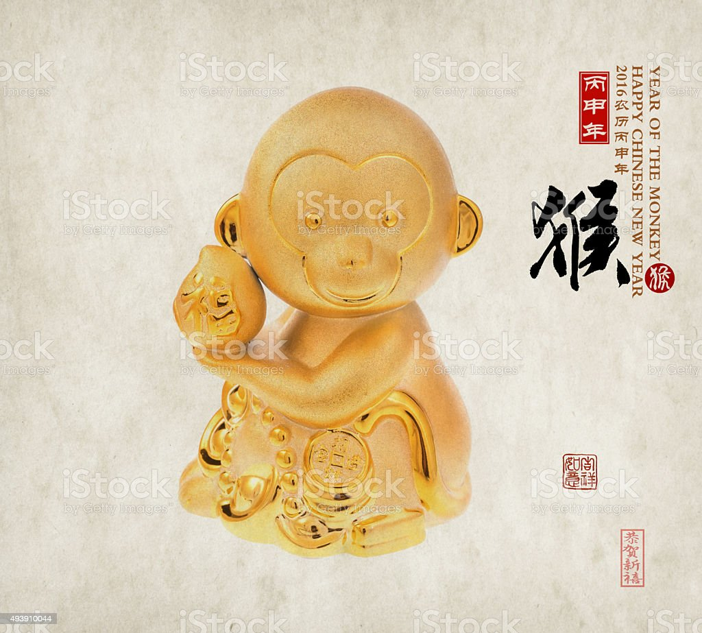Year of the monkey,Gold monkey stock photo