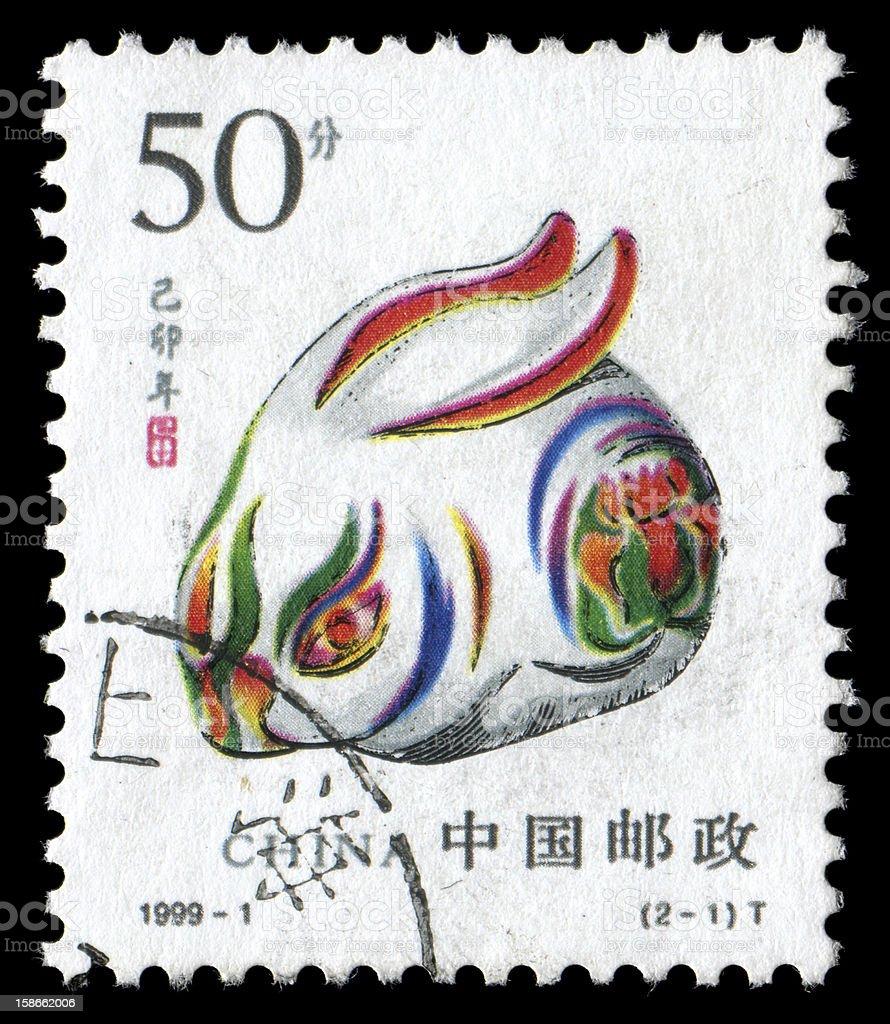 Year of the Rabbit (XXL) royalty-free stock photo