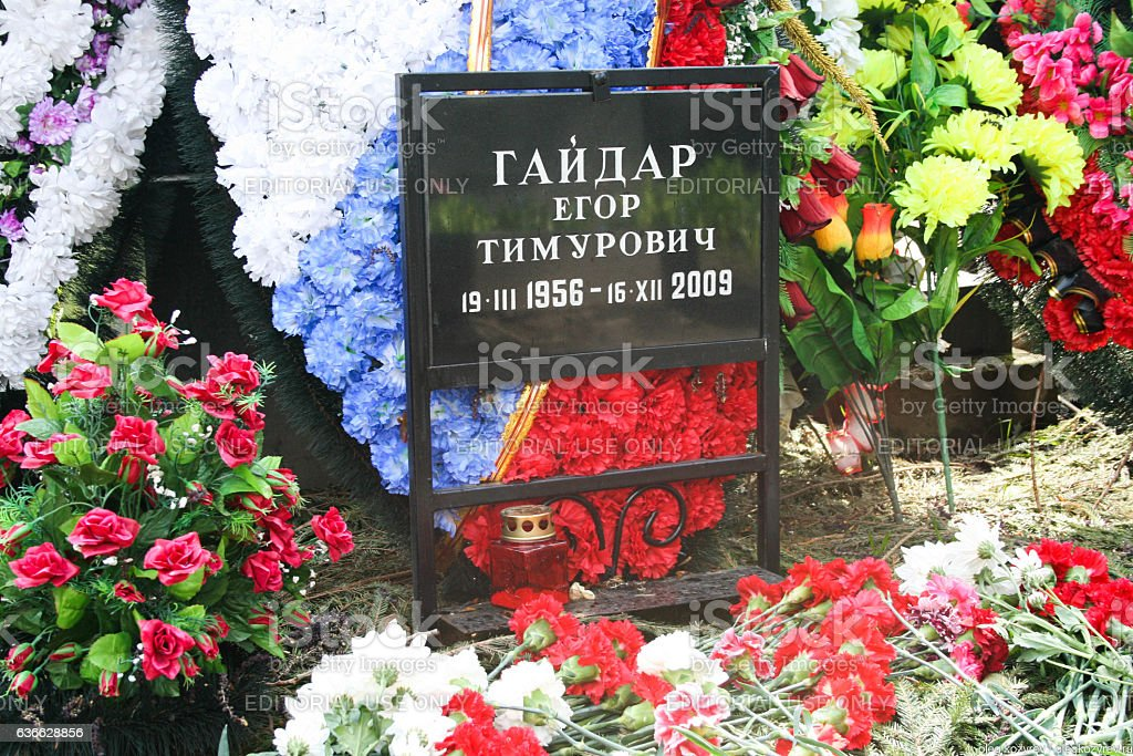 Yegor Gaidar, a plaque on the grave of politician and stock photo