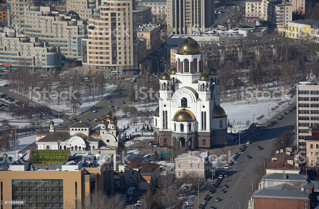 Yekaterinburg, Russia. Cathedral Temple-on-Blood. stock photo