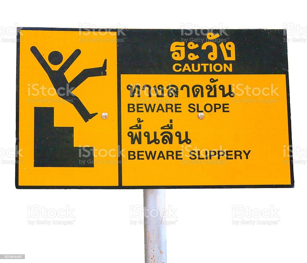 Yellow caution sign stock photo