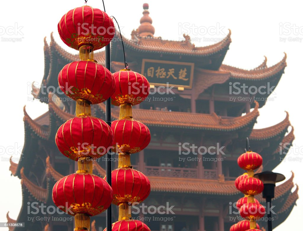 Yellow Crane Tower in Wuhan, Hubei province of China stock photo