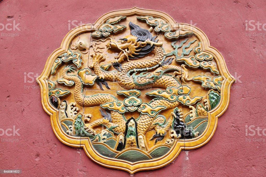 Yellow Dragon Ceramic Decoration Symbol, Forbidden City , Beijing, China stock photo