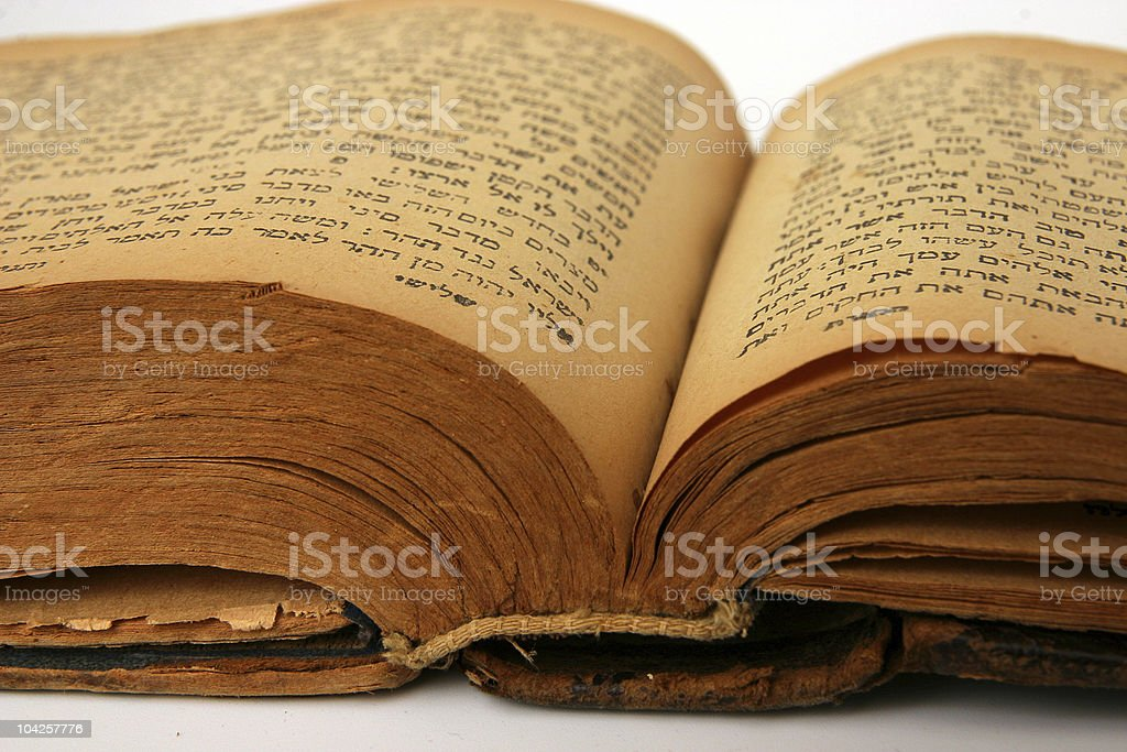 Yellowing pages of an ancient hebrew bible royalty-free stock photo
