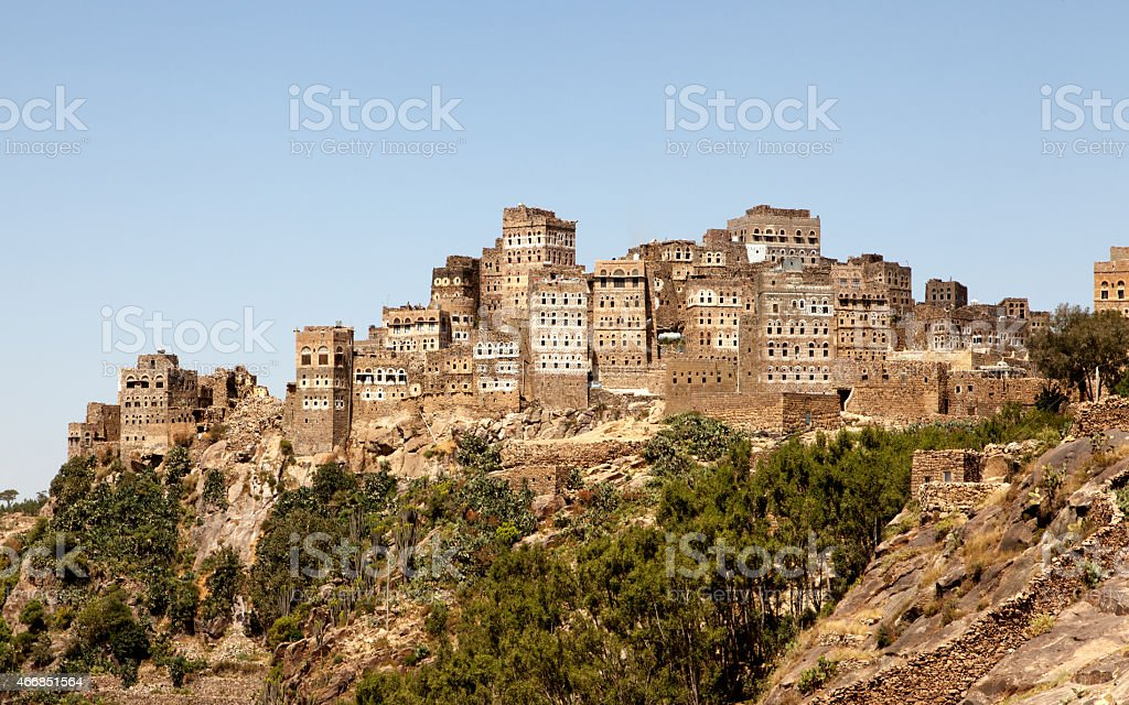 Yemen Buildings Architecture stock photo