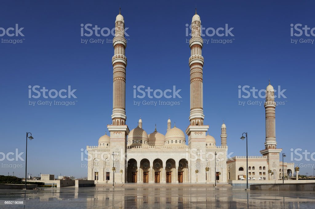 Yemen. Saleh mosque in Sanaa. stock photo