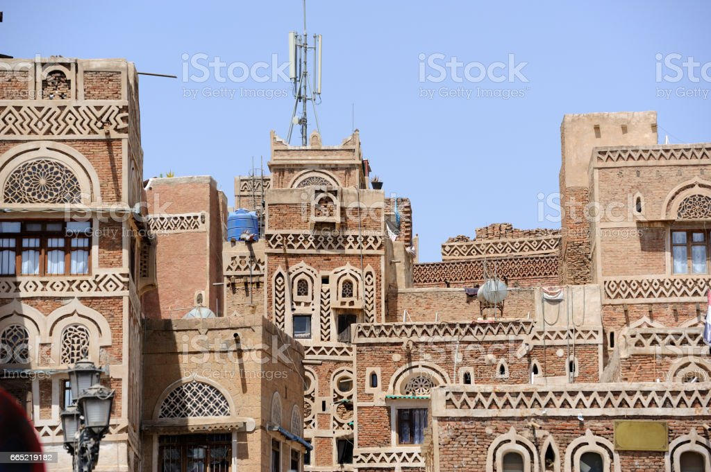 Yemen. Traditional architecture of old town in Sanaa. stock photo