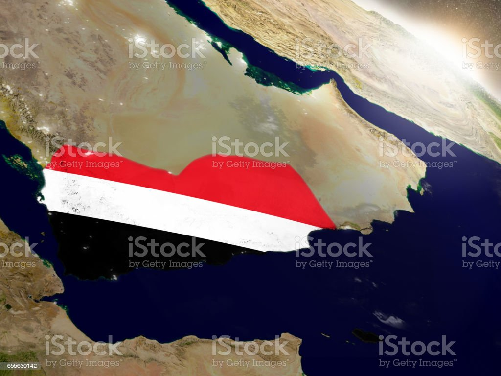Yemen with flag in rising sun stock photo