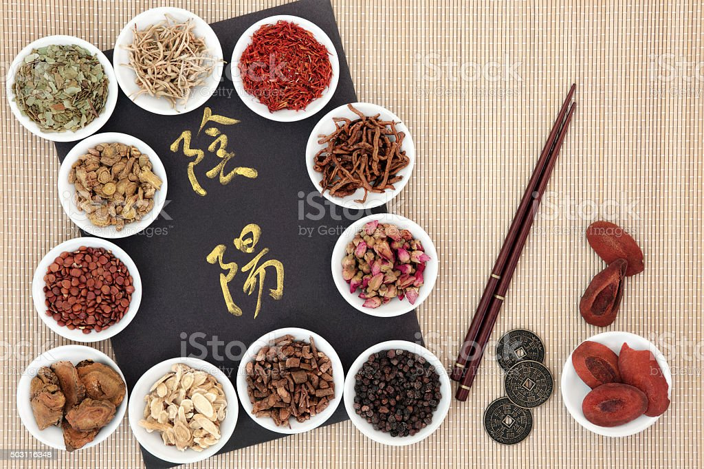 Yin and Yang Chinese Herb Selection stock photo