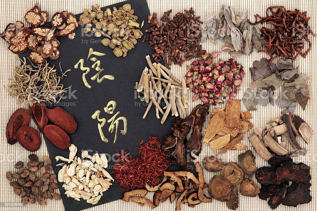 Yin and Yang Chinese Herbs stock photo