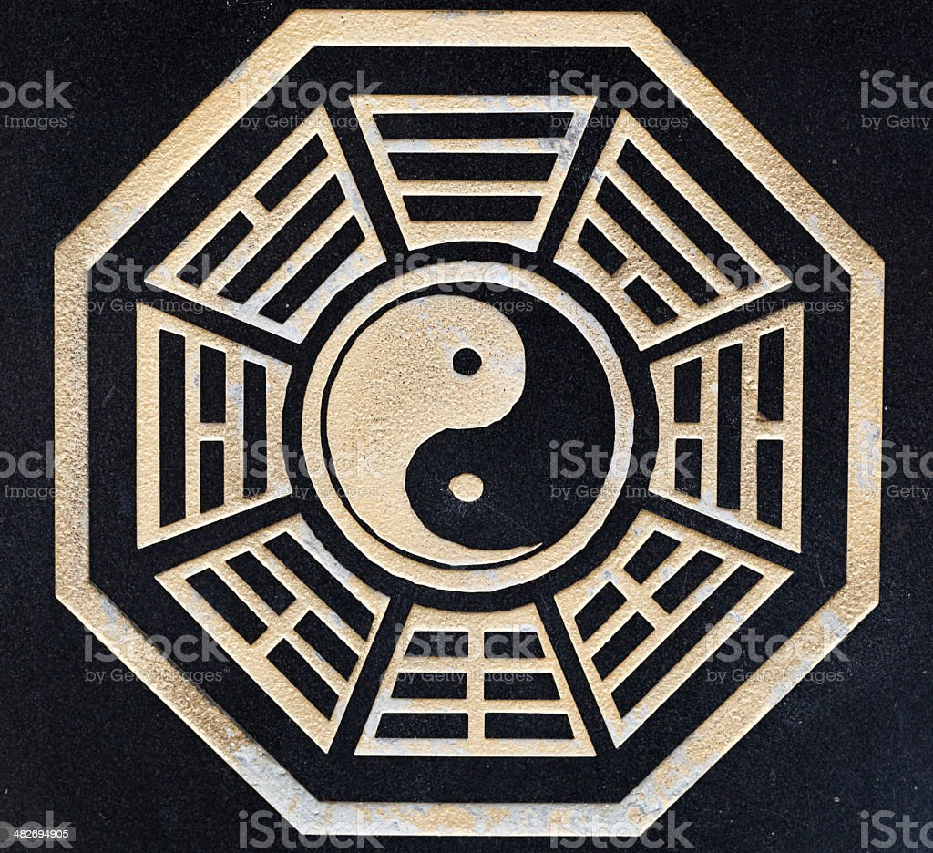 Yin Yang Bagua stock photo