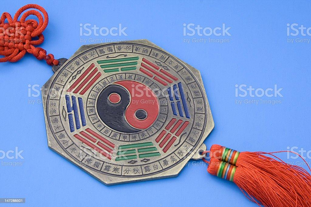 Ying Yang stock photo