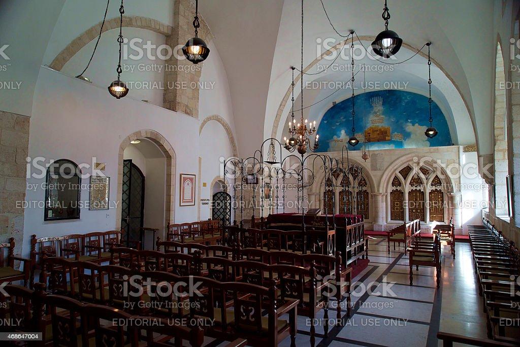 Yochanan ben Zakai Synagogue stock photo