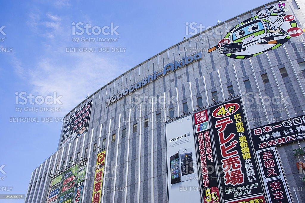 Yodobashi Akiba in Tokyo, Japan stock photo