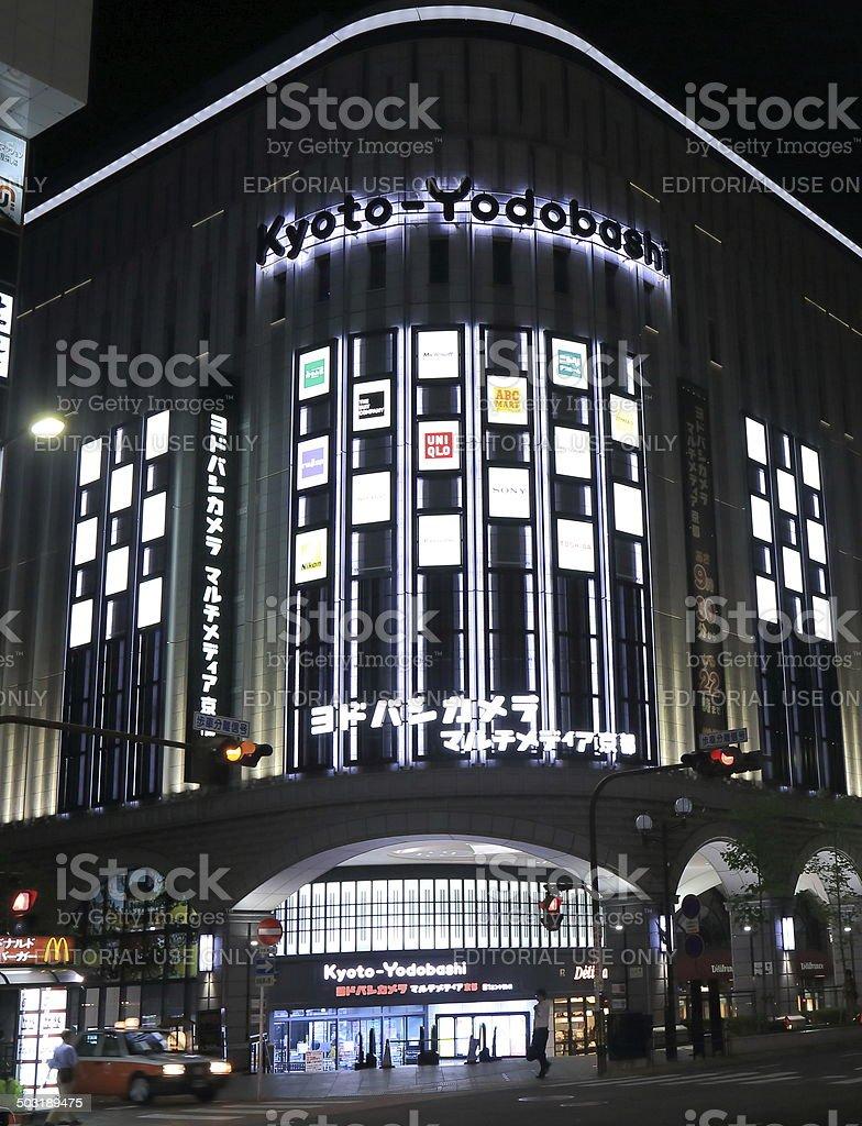 Yodobashi Camera department store Kyoto Japan stock photo