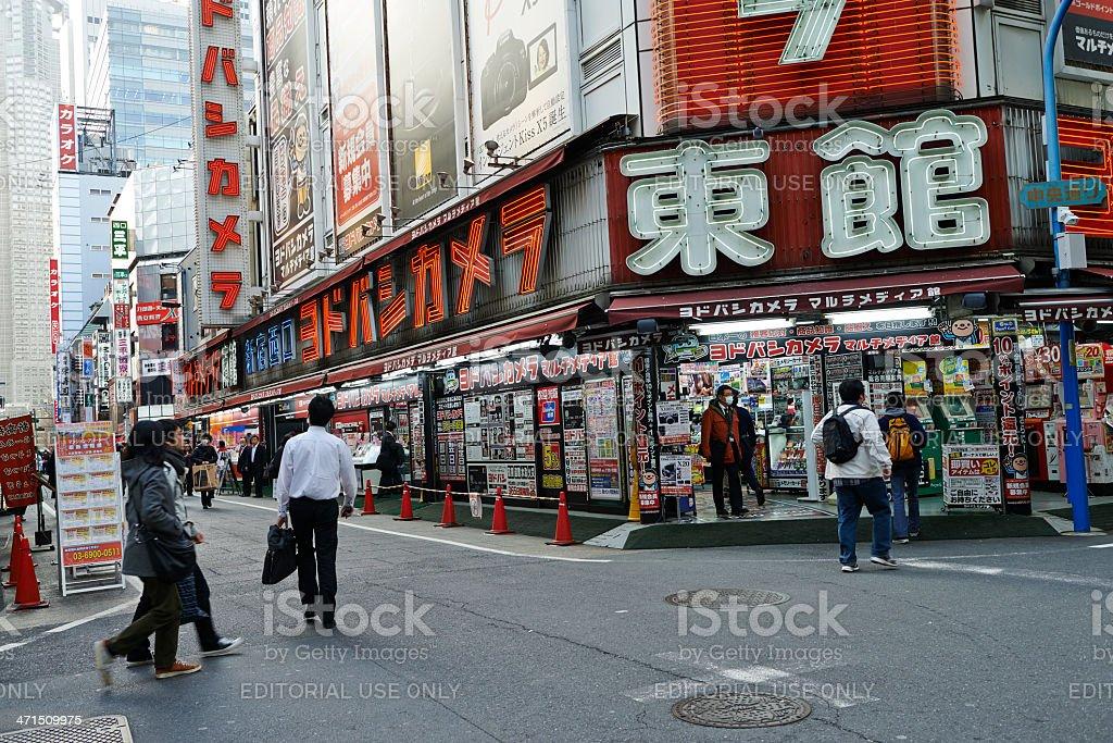 Yodobashi in Shinjuku royalty-free stock photo