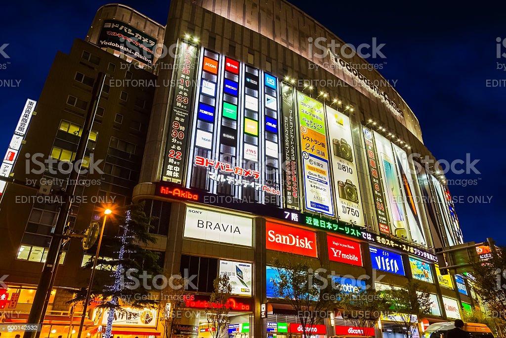 Yodobashi Store at Akihabara district in Tokyo stock photo