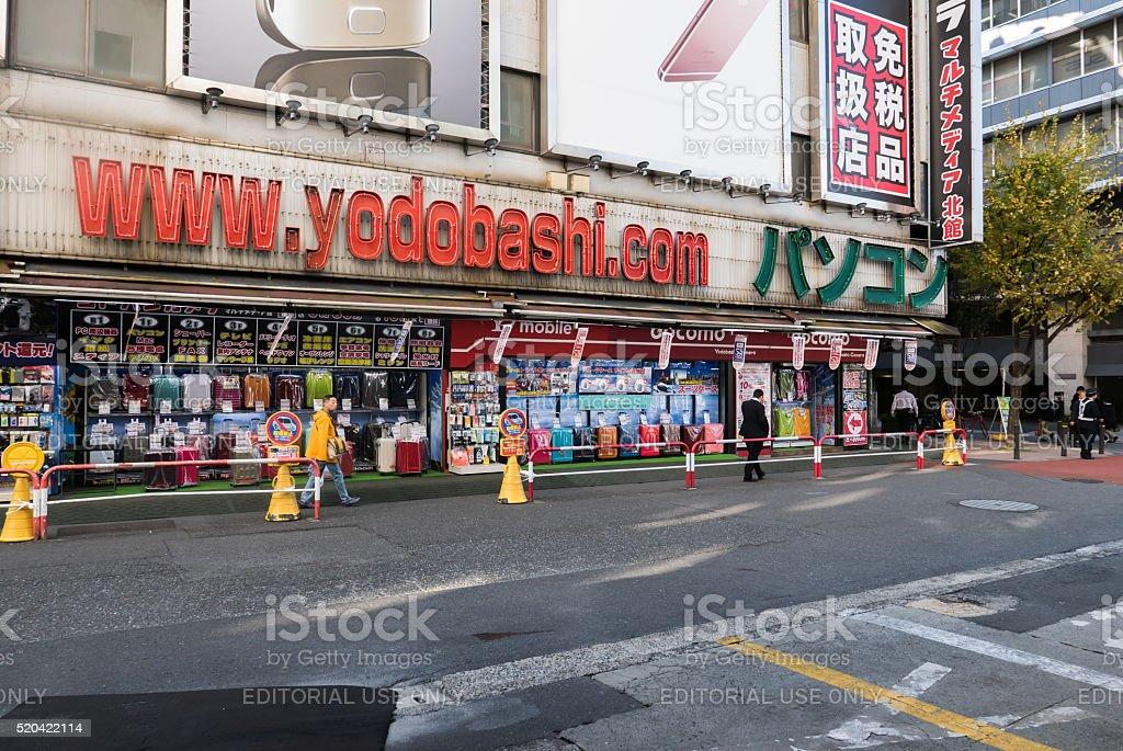 Yodobashi store stock photo