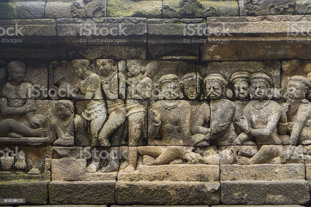 Yogyakarta, Indonesia stock photo