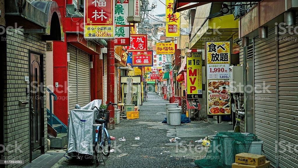 Yokohama China Town stock photo