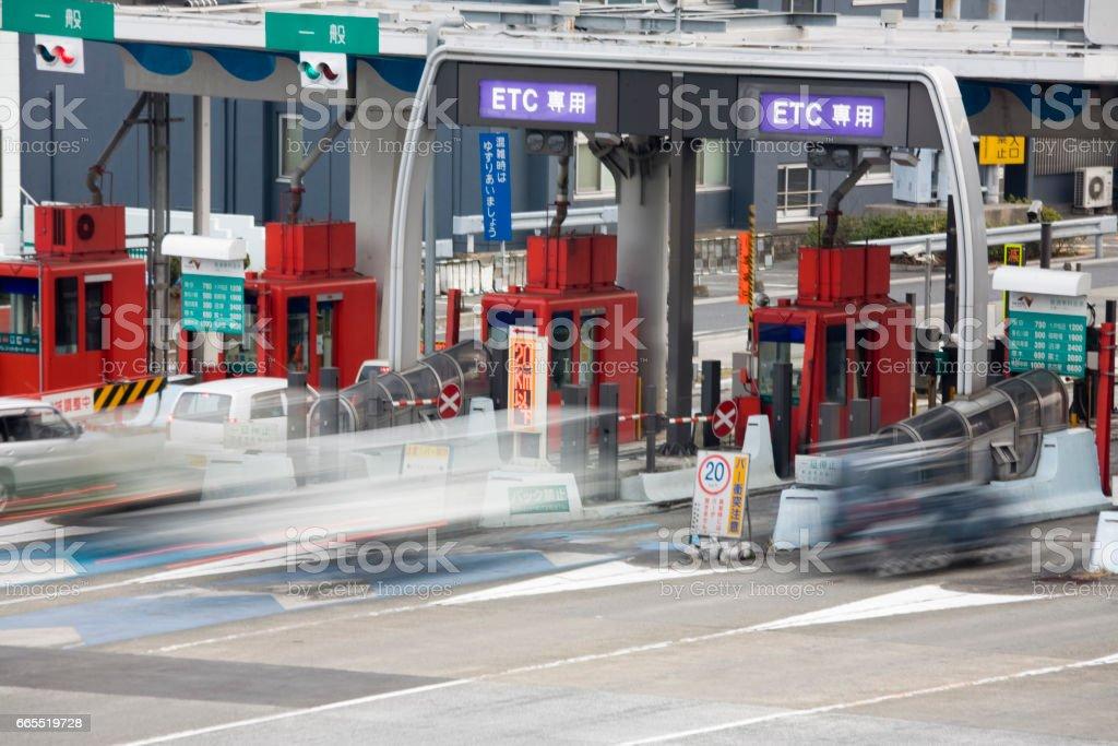 Yokohama Machida interchange stock photo