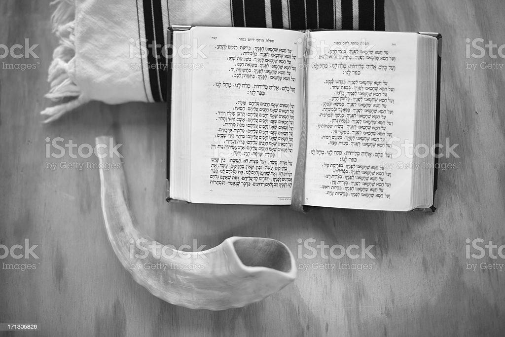 Yom Kippur stock photo